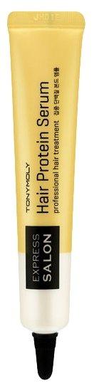 TONY MOLY Сыворотка Express Salon Hair Protein Serum для волос