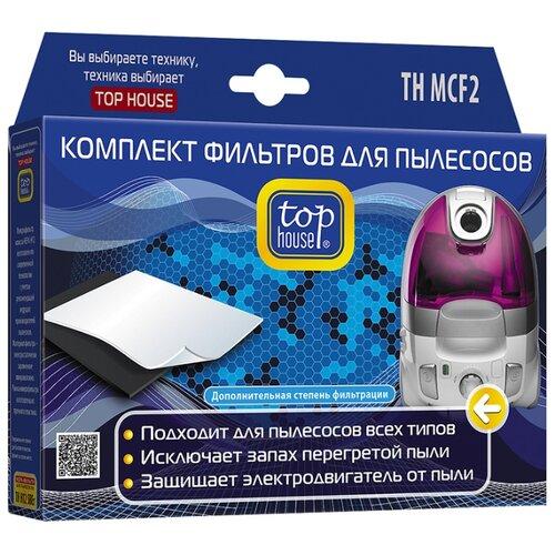 Top House Комплект фильтров TH MCF2 черный / белый 1 шт.