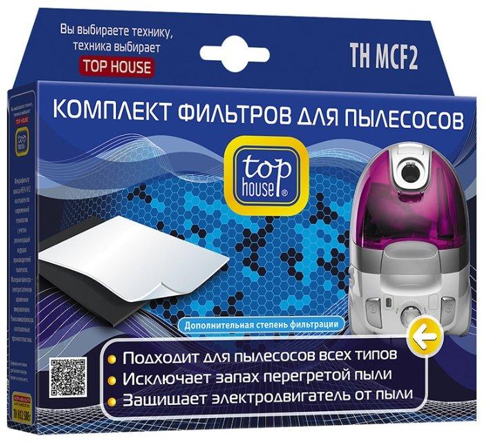 Top House Комплект фильтров TH MCF2