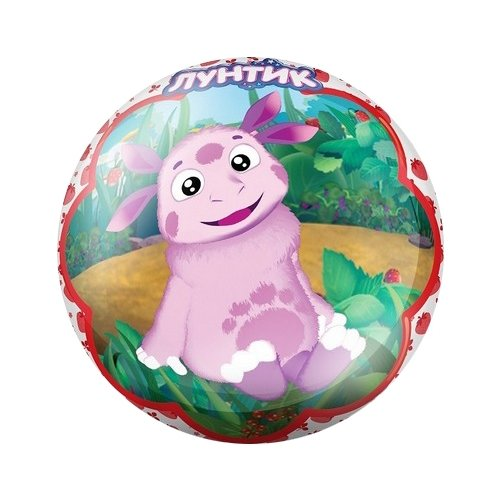 Мяч ЯиГрушка Лунтик, 23 см, красный