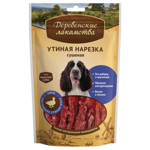 Лакомство для собак Деревенские лакомства Утиная нарезка сушеная, 90 г