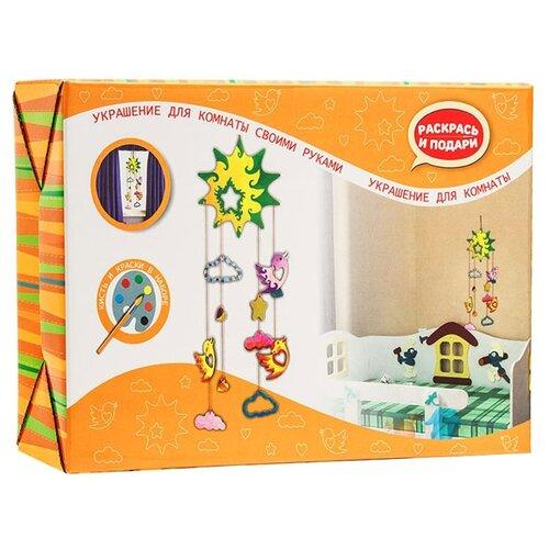 Раскрась и подари набор Сделай сам украшение для комнаты Солнечный день (Z100) фото