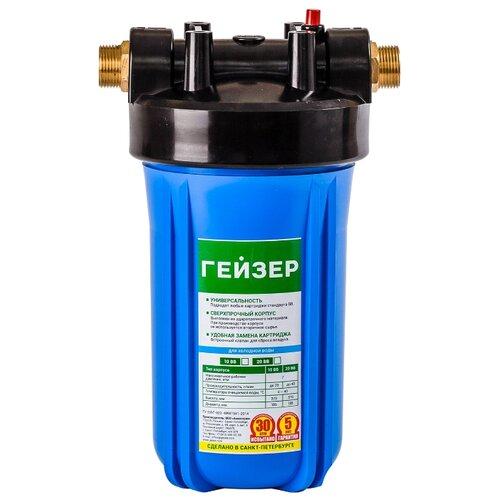 Фильтр Гейзер Корпус 10BBФильтры и умягчители для воды<br>