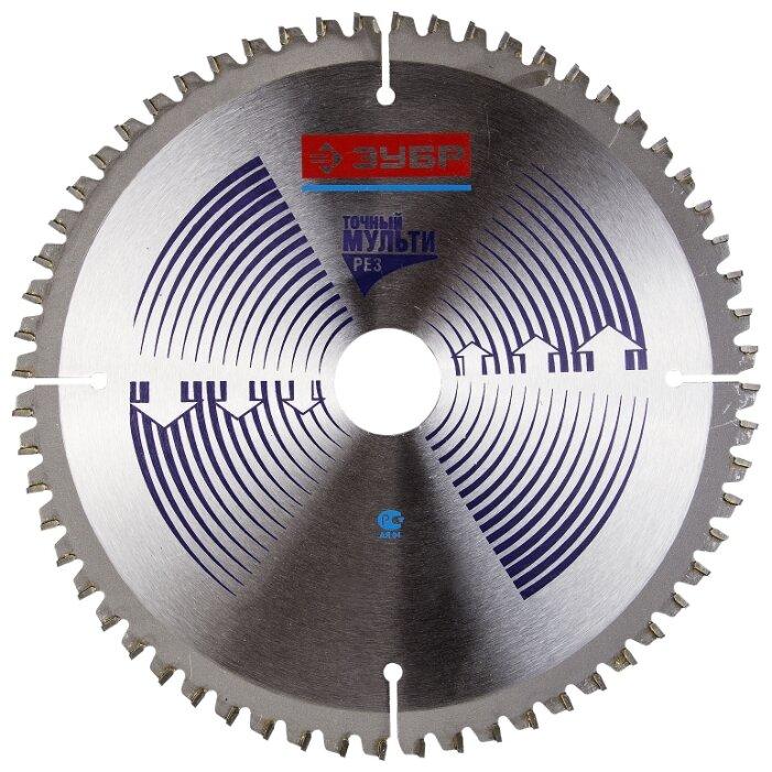 Пильный диск ЗУБР 36907 150 20
