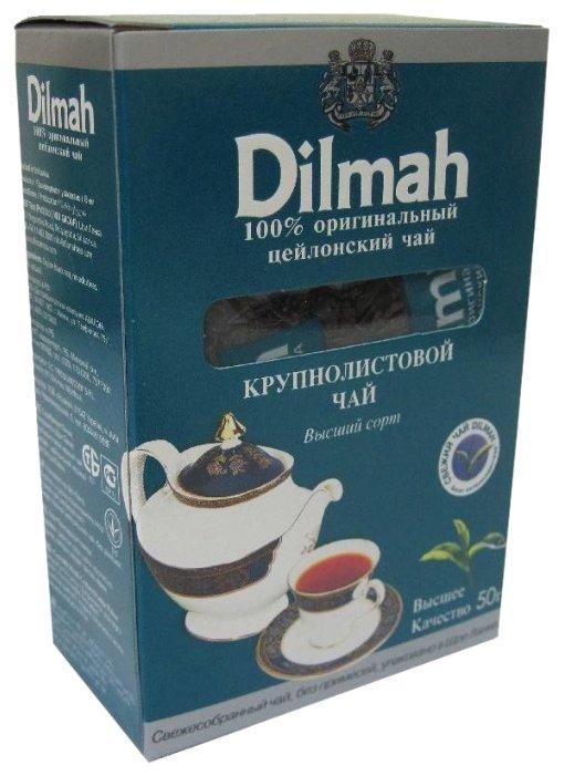 Чай Dilmah, черный цейлонский листовой, 100 гр