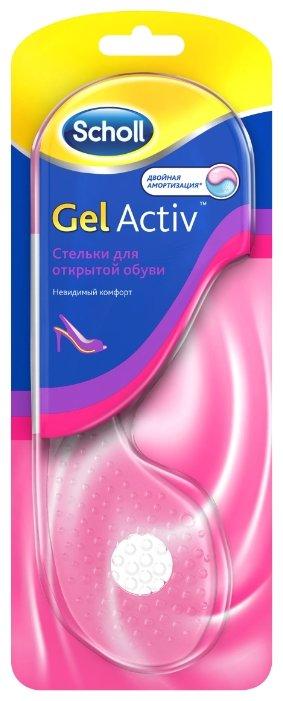 Scholl Стельки для открытой обуви GelActiv