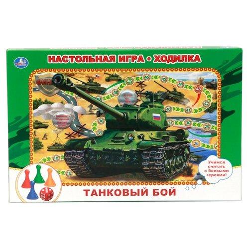 Настольная игра Умка Танковый бой. Ходилка настольные игры тридевятое царство игра настольная танковый бой