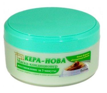 Floresan КЕРА-НОВА Маска-кондиционер «Восстановление за 3 минуты» для волос