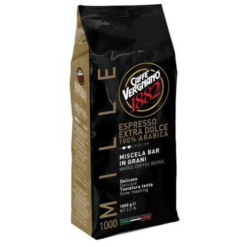 Кофе в зернах Caffe Vergnano 1882 Espresso Extra Dolce, арабика, 1000 г капсулы vergnano e spresso bio 100