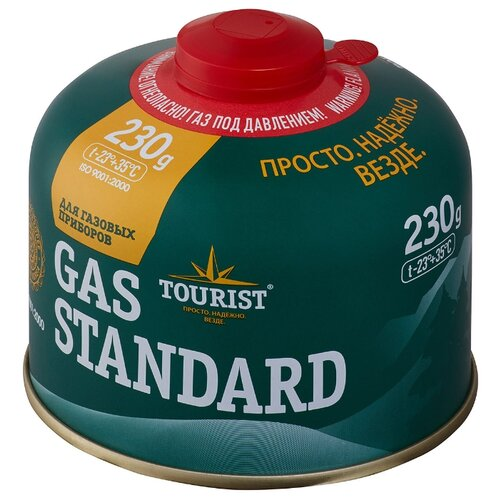 Баллон TOURIST GAS STANDARD TBR-230 темно-зеленый