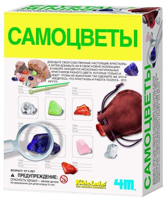 Набор для раскопок 4M Самоцветы 00-03252