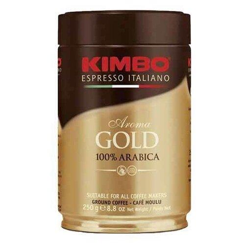 Кофе молотый Kimbo Aroma Gold Arabica жестяная банка, 250 г кофе в зернах kimbo aroma gold 100% arabica 250 г