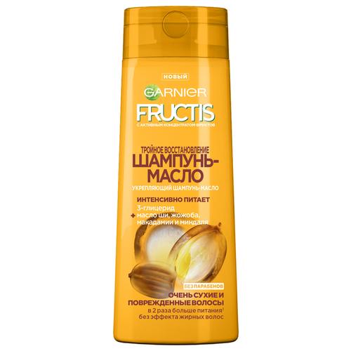 Купить GARNIER Fructis шампунь-масло Тройное восстановление Укрепляющий с 3-глицеридом и маслами для очень сухих и поврежденных волос 400 мл