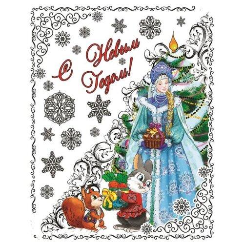 Наклейка интерьерная Феникс Present Снегурочка с корзинкой 30 х 38 см
