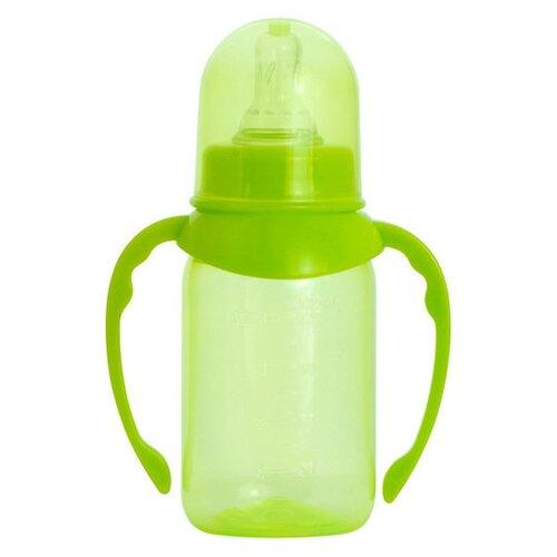 Пома Бутылочка полипропиленовая с ручками 4+, 125 мл с 4 мес., зеленый
