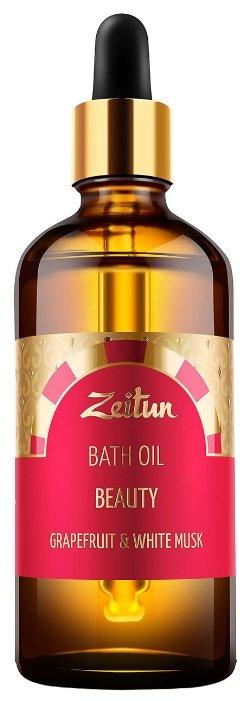 Zeitun Масло для ванны Красота с ароматом белого мускуса и грейпфрута 100 мл