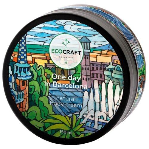 Крем для тела EcoCraft Один день в Барселоне, 150 мл rituals cosmetics купить в барселоне