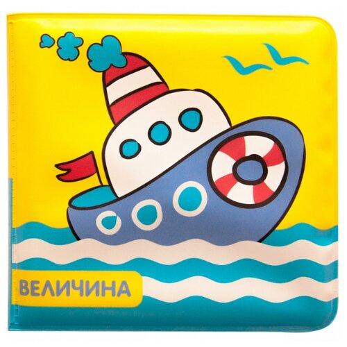 Фото - Игрушка для ванной Мозаика-Синтез Купашки Кораблик Величина голубой/белый/желтый игрушка для ванной funny ducks ныряльщик уточка 1864 желтый оранжевый голубой