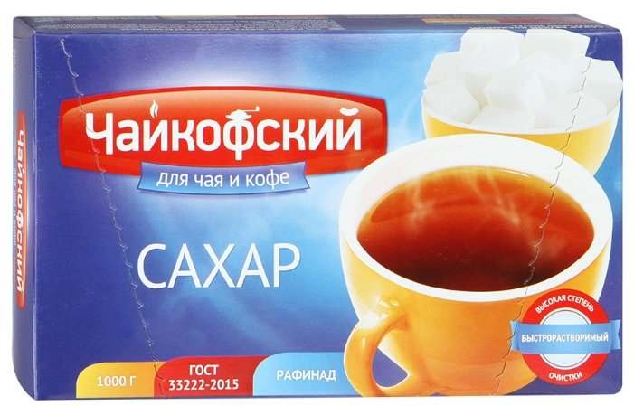 Сахар Чайкофский рафинад