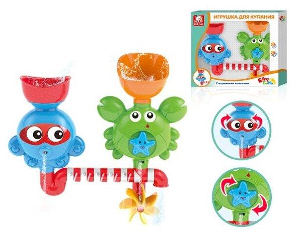 Игрушка для ванной S+S Toys Мельница Бамбини (SL87010)