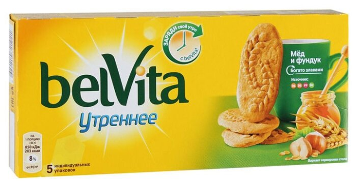Печенье Belvita Утреннее с фундуком и медом, 225 г