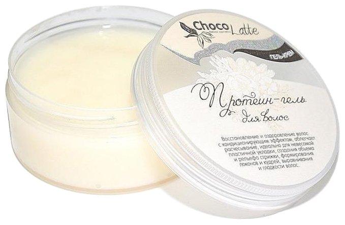ChocoLatte Протеин-гель для волос