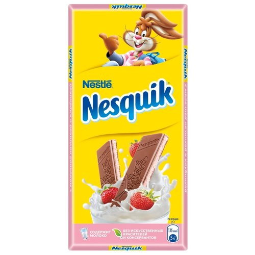 Шоколад Nesquik молочный с клубничной начинкой, 100 г