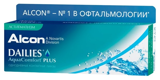 Контактные линзы Dailies (Alcon) AquaComfort PLUS Toric (30 линз) R 8,8 D -8 CYL -0,75 AX 160
