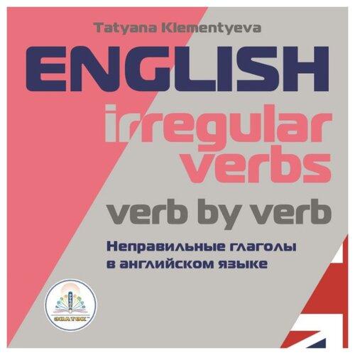 Купить Пособие для говорящей ручки Знаток Неправильные глаголы в английском языке ZP-40085, Обучающие материалы и авторские методики