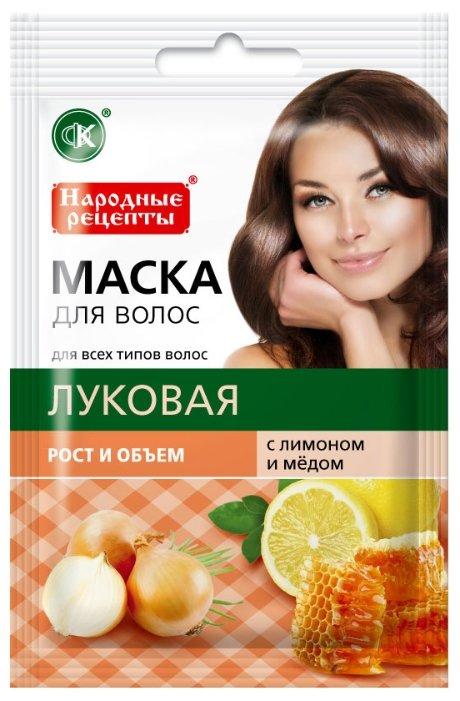Народные рецепты Маска для волос луковая с лимоном и медом
