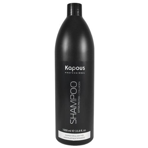 Kapous Professional шампунь Extra Protein+Collagen 1000 млШампуни<br>