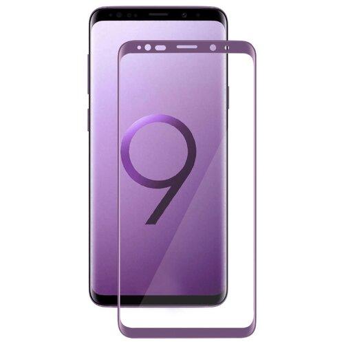 Защитное стекло Media Gadget 3D Full Cover Tempered Glass для Samsung Galaxy S9 Plus фиолетовый