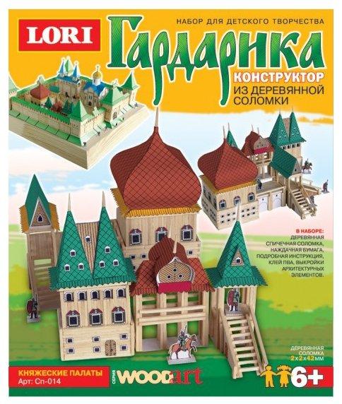 Сборная модель LORI Гардарика Княжеские палаты (Сп-014),,
