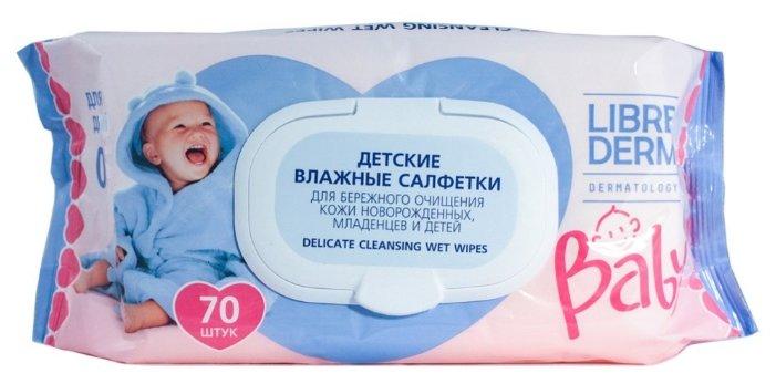 Влажные салфетки Librederm baby