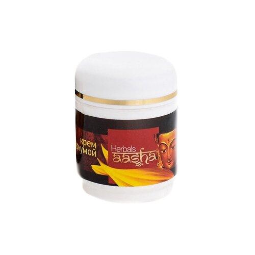 Aasha Herbals Крем для лица с Куркумой, 50 мл