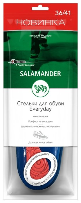 Salamander Стельки Everyday
