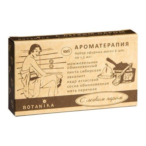 BOTAVIKOS набор эфирных масел Ароматерапия С легким паром, 9 млх 6 шт.