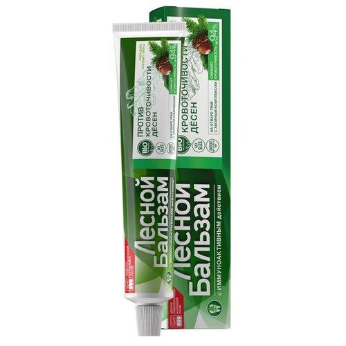 Зубная паста Лесной бальзам При кровоточивости десен, 75 мл зубная паста лесной бальзам для чувствительных зубов и десен 75 мл