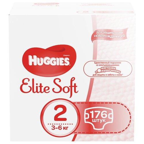 Купить Huggies подгузники Elite Soft 2 (3-6 кг) 176 шт., Подгузники