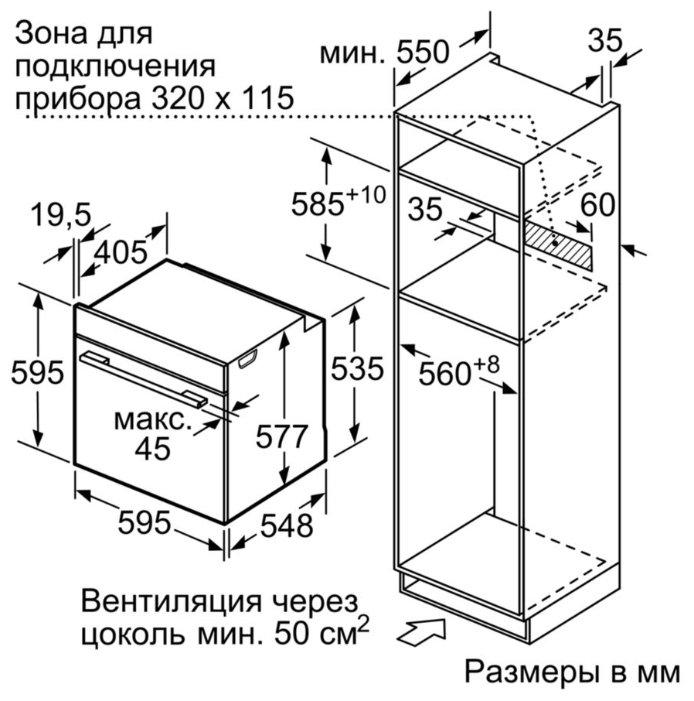 Духовой шкаф Бош Bosch hng6764w6 - отзывы