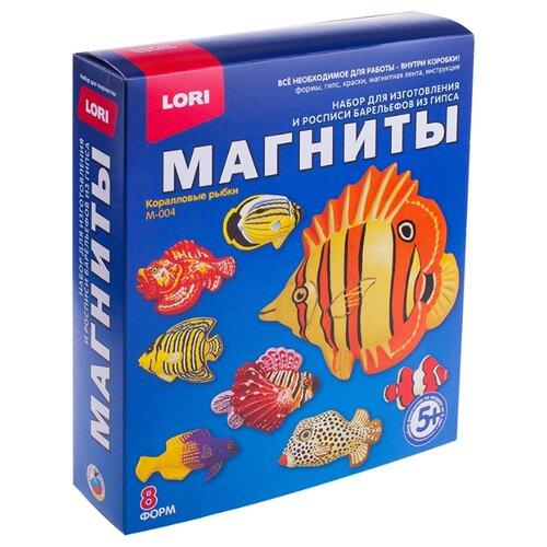 Купить LORI Магниты - Коралловые рыбки (М-004), Гипс