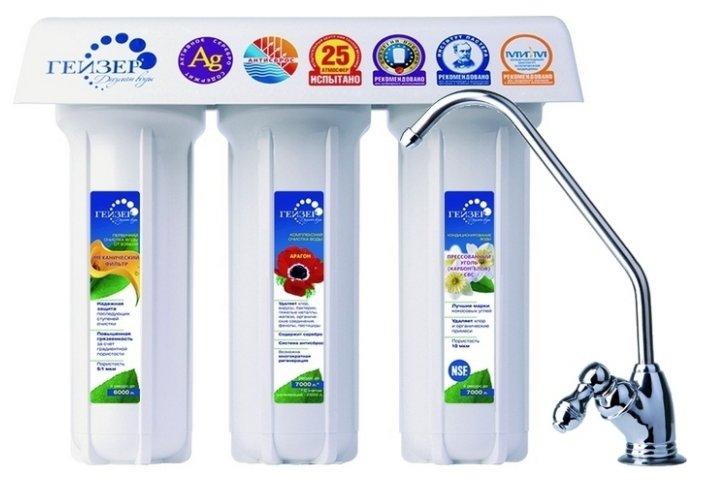 Гейзер Фильтр Гейзер 3ВК Люкс для жесткой воды