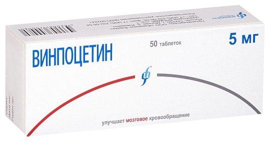 Купить Винпоцетин таб. 5мг №50 по низкой цене с доставкой из Яндекс.Маркета (бывший Беру)