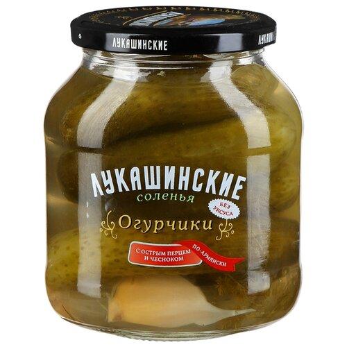 Огурчики с острым перцем и чесноком по-армянски ЛУКАШИНСКИЕ стеклянная банка 670 гОвощи консервированные<br>