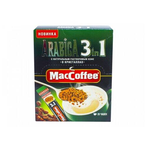 Растворимый кофе MacCoffee Arabica 3 в 1, в стиках (20 шт.)Порционный кофе<br>