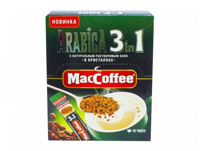 Растворимый кофе MacCoffee Arabica 3 в 1, в стиках