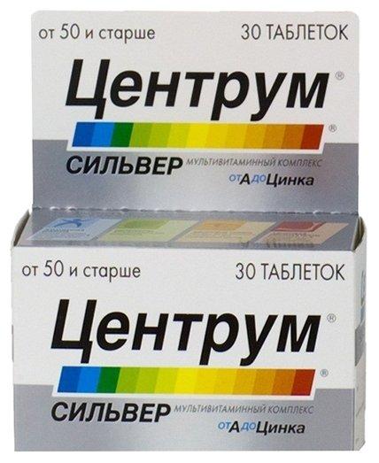 Центрум сильвер мультивит комплекс от а до цинка таб. п.о 1445мг №30 — купить по выгодной цене на Яндекс.Маркете