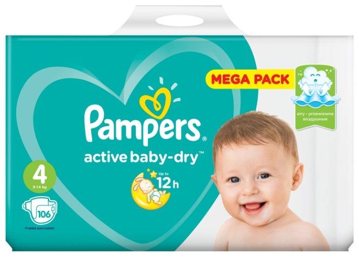 Pampers Active Baby 4 (7-14 кг) 132 шт. в Абакане - 86 товаров ... cad7b46acd4