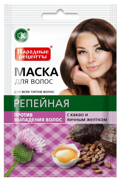 Народные рецепты Маска для волос репейная с какао и яичным желтком