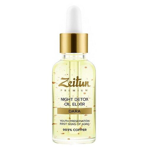 Zeitun Premium DARA Night Detox Oil Elixir Ночной детокс-эликсир для лица, 30 мл zeitun преображающий масляный эликсир niqa для проблемной кожи лица с серебром 30 мл